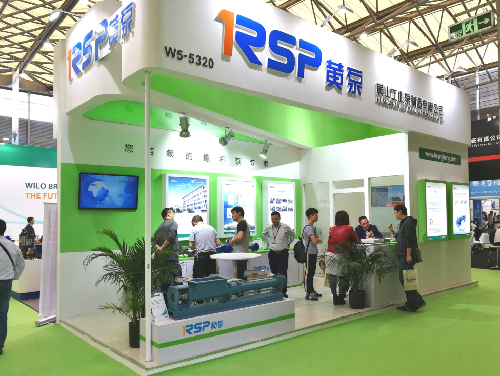 <b>RSP黄泵参加IE expo China 2017亚洲最大环保展!</b>